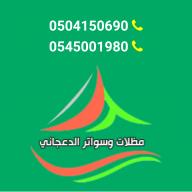 مروان فؤاد السامعي